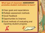 what type of classroom assessment promotes student motivation to learn