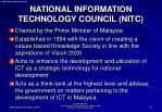 national information technology council nitc