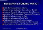 research funding for ict