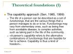 theoretical foundations 1