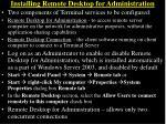 installing remote desktop for administration