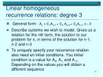 linear homogeneous recurrence relations degree 3