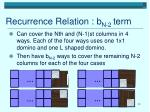 recurrence relation b n 2 term
