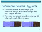 recurrence relation b n 3 term