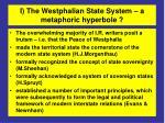 i the westphalian state system a metaphoric hyperbole