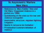 iic asymmetric warfare new wars
