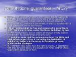 constitutional guarantees art 29