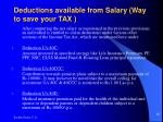 deductions available from salary way to save your tax
