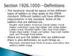 section 1926 1050 definitions