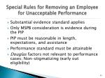 special rules for removing an employee for unacceptable performance