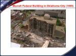 murrah federal building in oklahoma city 1995