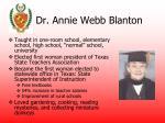 dr annie webb blanton