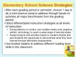 elementary school science strategies