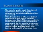 sa push for equity