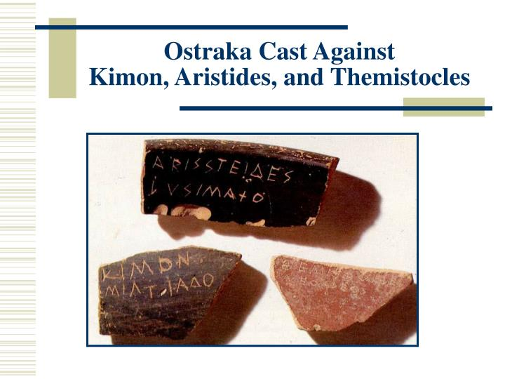 Ostraka Cast Against