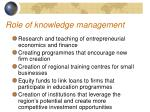 role of knowledge management