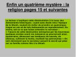 enfin un quatri me myst re la religion pages 15 et suivantes