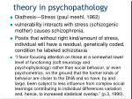 theory in psychopathology2
