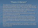 form criticism