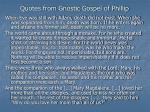 quotes from gnostic gospel of phillip1