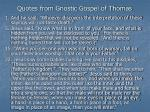 quotes from gnostic gospel of thomas
