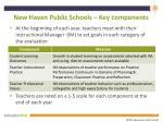 new haven public schools key components