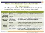 rhode island educator evaluation model key components