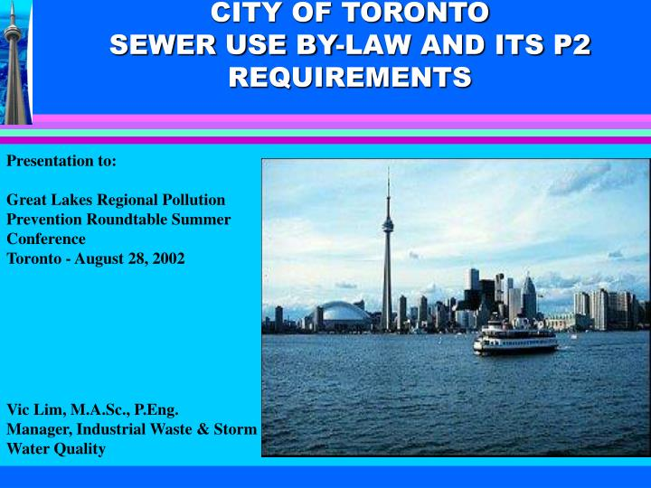 city of toronto sewer use by law and its p2 requirements n.