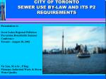 city of toronto sewer use by law and its p2 requirements