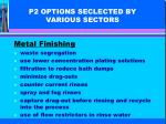 p2 options seclected by various sectors
