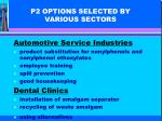 p2 options selected by various sectors2