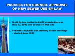 process for council approval of new sewer use by law1