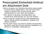 preoccupied enmeshed ambivalent attachment style