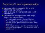 purpose of lean implementation1