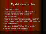 my daily lesson plan