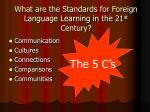 what are the standards for foreign language learning in the 21 st century