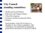 city council standing committees