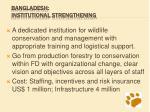 bangladesh institutional strengthening