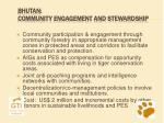bhutan community engagement and stewardship