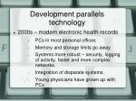 development parallels technology