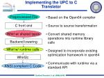 implementing the upc to c translator
