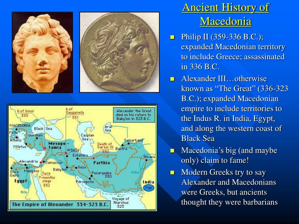 Ancient History of Macedonia
