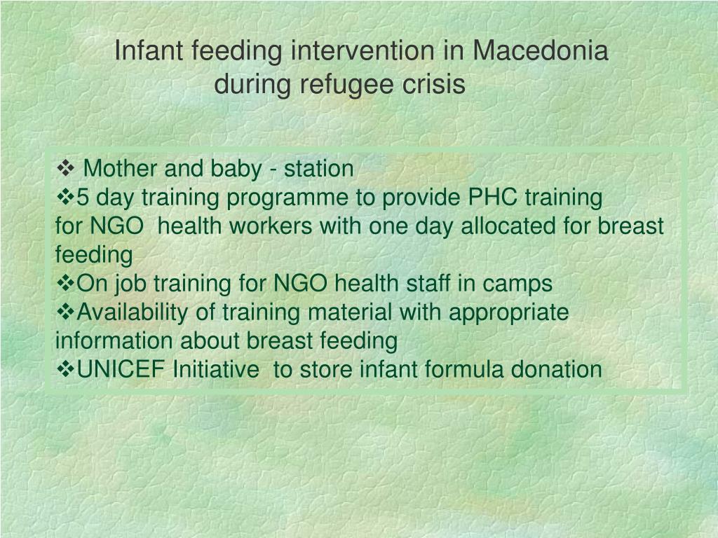 Infant feeding intervention in Macedonia