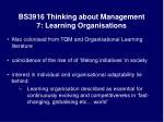 bs3916 thinking about management 7 learning organisations1