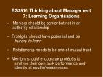 bs3916 thinking about management 7 learning organisations29