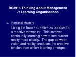 bs3916 thinking about management 7 learning organisations5