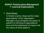 bs3916 thinking about management 7 learning organisations6