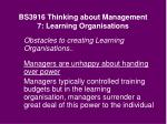 bs3916 thinking about management 7 learning organisations9