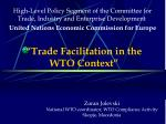 trade facilitation in the wto context