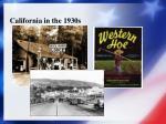 california in the 1930s